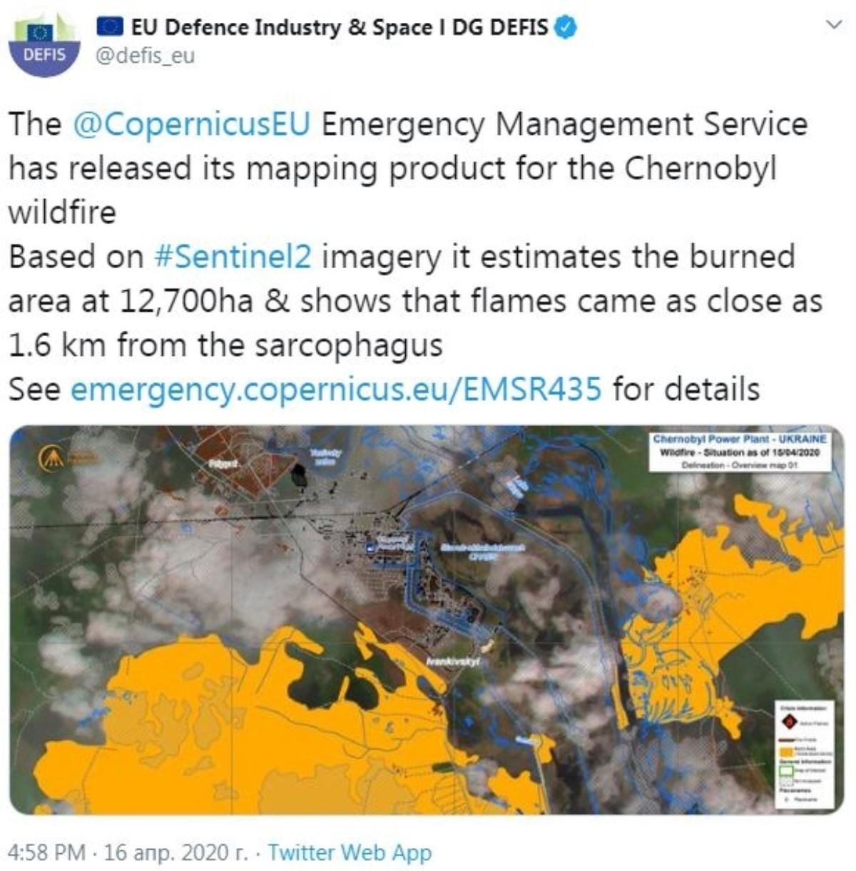 Пожежа в Чорнобильській зоні: до саркофага залишилося менше двох кілометрів