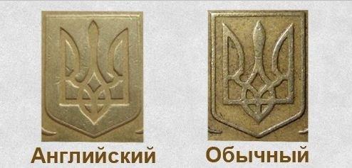 английская чеканка монет