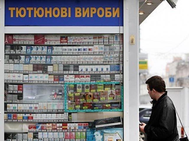 Цена на табачные изделия в 2021 году калипсо сигареты купить в пензе