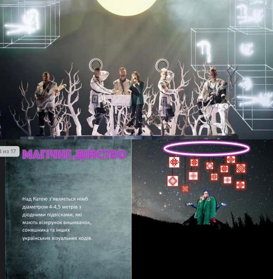 """номер группы Go_A на песню """"Шум"""""""